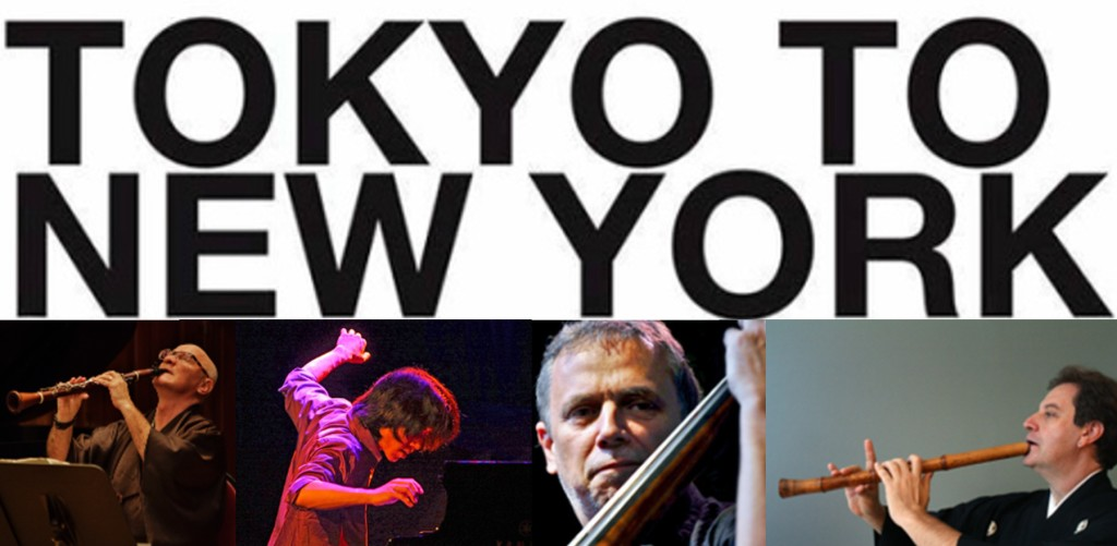 Tokyo to New York, music, shakuhachi, contemporary, Taka Kigawa, James Nyoraku Schlefer, NYC, Japan