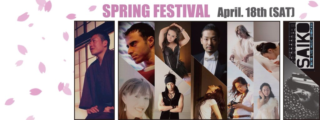 J-COLLABO, NYC, Japan, collaboration, art, performing arts, Japanese artists, taiko, koto, origami, Shochu,dance, sake, festival, matsuri