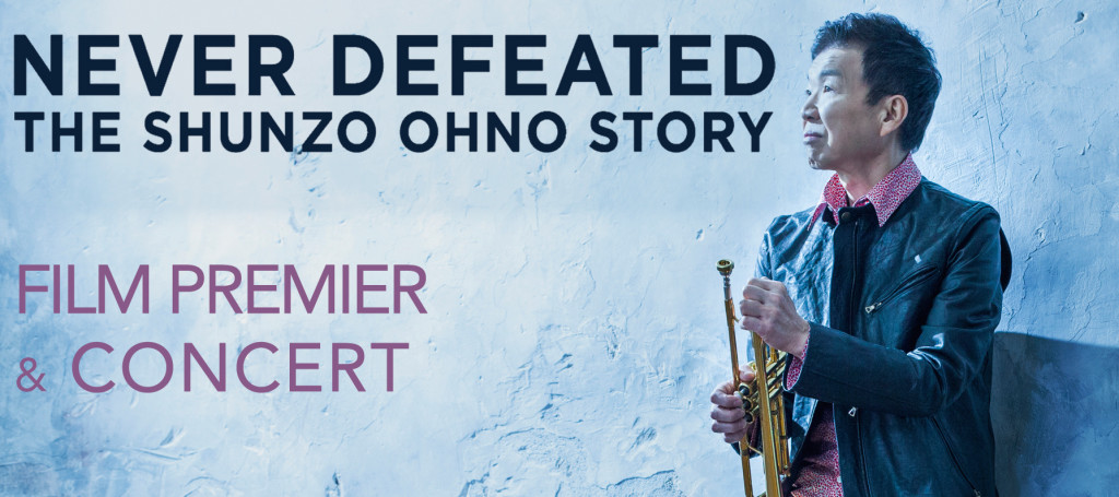 Shunzo Ohno, The Cutting Room, NYC, Japan, trumpet, Never Defeated, jazz, Sean Gallagher, WhatNot Productions