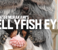 [ July 15, 2015 7:00 pm to July 23, 2015 10:00 pm. ] Japanese artist's directorial debut