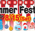 [ August 15, 2015; 11:00 am to 8:00 pm. ] Enjoy Obon festivities at Mitsuwa in Edgewater, NJ