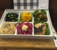 Say good-bye to pre-packaged bento
