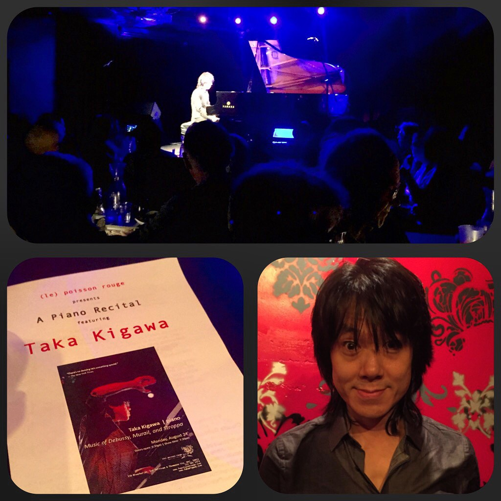 Taka Kigawa, (le) Poisson Rouge, le poisson rouge, NYC, Japan, concert pianist, piano, classical music, Claude Debussy, Tristan Murail, Marco Stroppa, piano