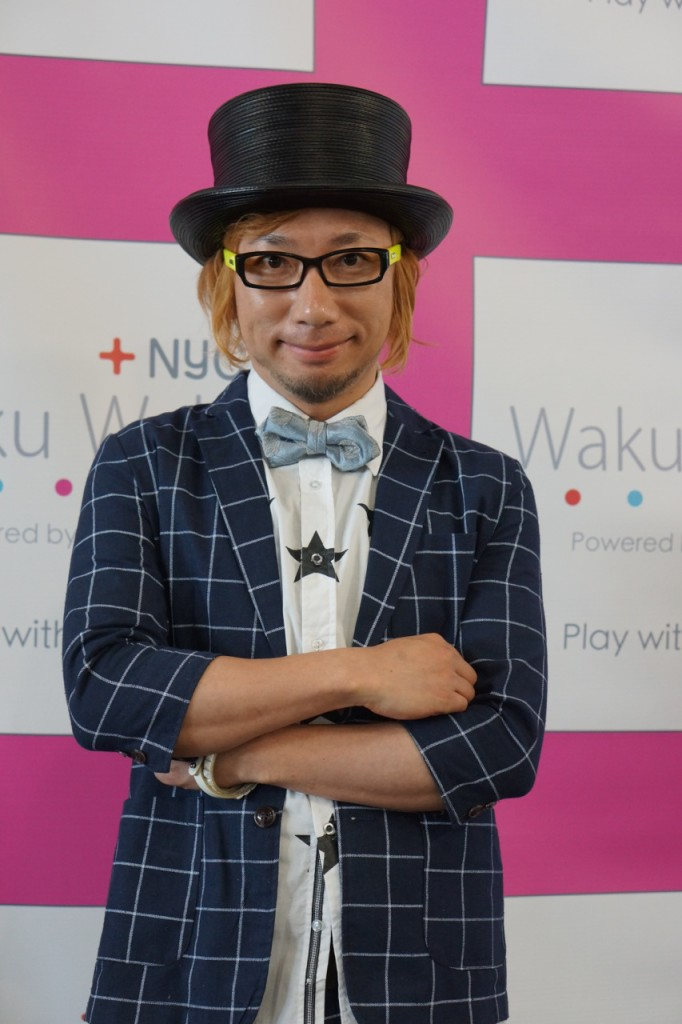 waku waku, Waku Waku +NYC, convention, Japanese pop culture, anime, manga, cosplay, cosplayers, Sebastian Masuda, kawaii, fashion, NHK WORLD, Dining with the Chef, Chef Tatsuo Saito, Yu Hayami, Roland Kelts, Abby Denson, Domo, Misha Janette, Tokyo