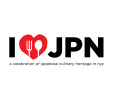 [ October 5, 2015; 6:00 pm to 9:00 pm. ] Six chefs celebrate Japanese culinary heritage in NYC