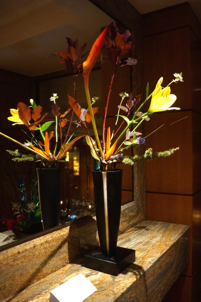 ikebana, flower arranging, Ikebana International, Japan, NYC, IINY, The Kitano Hotel, Aki no Kokoro, fall exhibition, nature