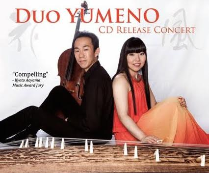 Duo YUMENO, Yoko Reikano Kimura, Hikaru Tamaki, koto, shamisen, violoncello, Japan, NYC, traditional Japanese music, contemporary music, Marty Regan