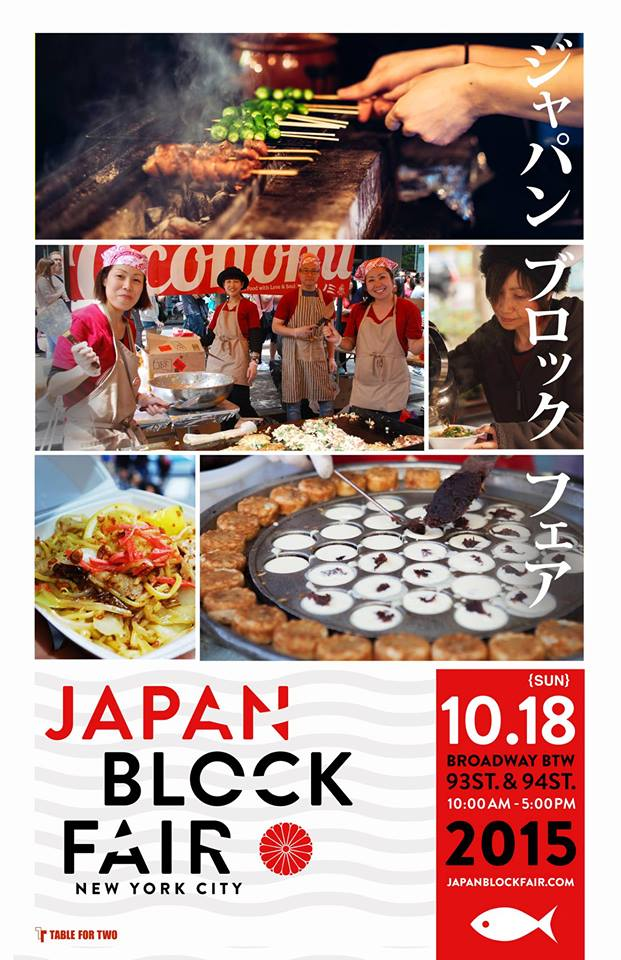 Japan Block Fair, Japan, NYC, street fair, Japanese cuisine, Japanese comfort food, Japanese culture