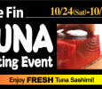 [ October 24, 2015 9:30 am to October 25, 2015 9:00 pm. ] Enjoy a demo and freshly cut sashimi and sushi