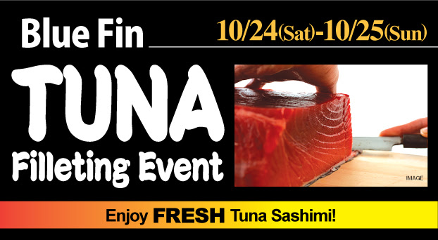 Mitsuwa, Mitsuwa Marketplace, NYC, Japan, tuna, bluefin tuna, filleting, sashimi, sushi, Japanese technique