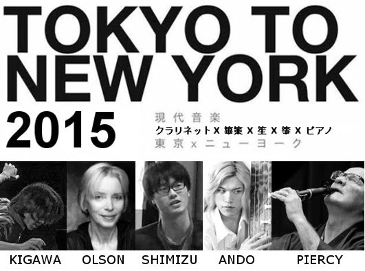 NYC, Japan, Tokyo, New York, Tenri Cultural Institute, music, hikirichi, Japanese instruments, Thomas Piercy