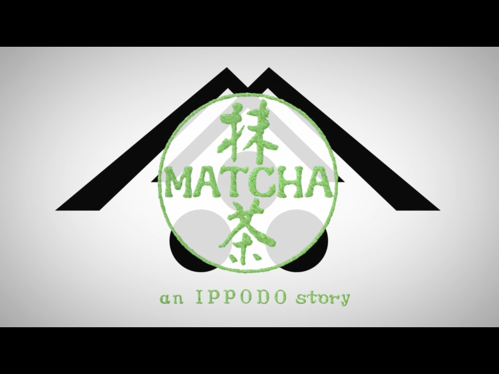 Matcha, Ippodo, Ippodo Tea, Japan, Kyoto, NYC, Food Film Festival, film, screening, tea ceremony