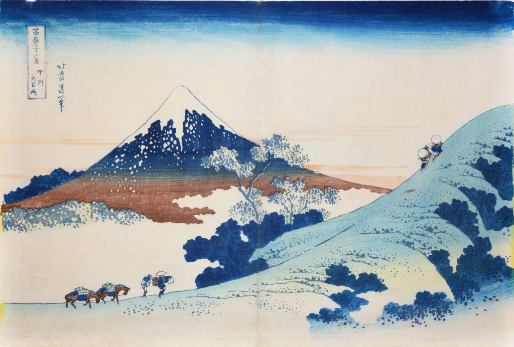 Hokusai, Ronin Gallery, NYC, Japan, Japanese art, ukiyoe, art