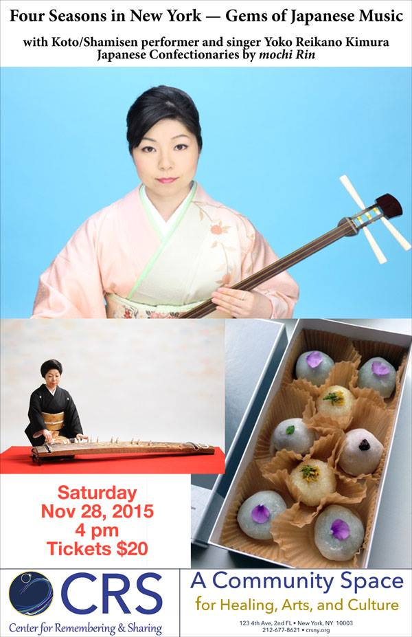 CRS, NYC, Japan, seasons, koto, shamisen, Yoko Reikano Kimura, wagashi, mochi Rin, sweets, Japanese desserts, Mar Creation
