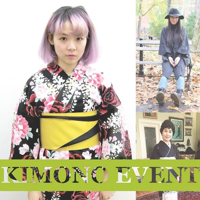 kimono, Kaede NY, NYC, Japan, American Express, Small Business Saturday, Thanksgiving, shopping
