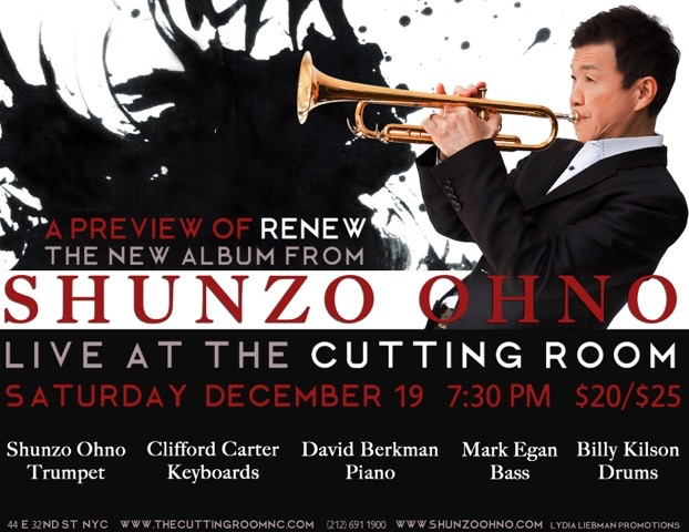 Shunzo Ohno, trumpet, jazz, The Cutting Room, NYC, Japan