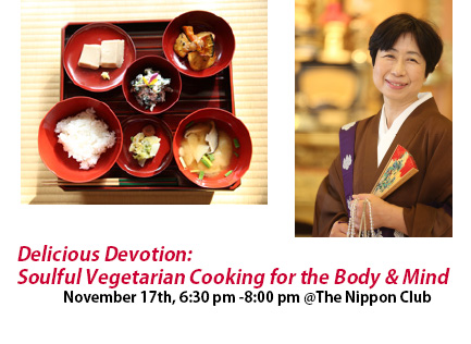 shojin ryori, Buddhist devotional cuisine, Japanese cuisine, The Japan Foundation, The Japan Foundation New York, The Nippon Club, NYC, Japan, lecture, Reverand Masami Asao, Buddhism, vegetarian