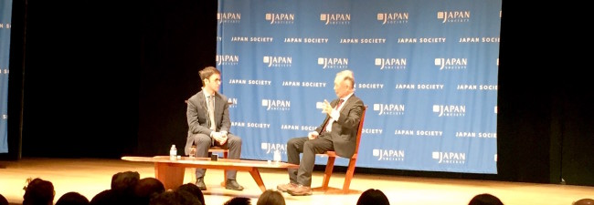 Iconic actor speaks at Japan Society
