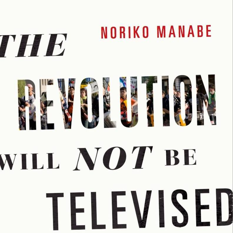 Noriko Manabe, NYC, Fukushima, nuclear power, protests, protest songs, Kinokuniya, Japan, Topos Bookstore Cafe, Oxford University Press