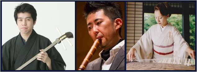 Pro Musica Nipponia, NYC, Japan, Tenri, Tenri Cultural Institute, contemporary music, Japanese instruments