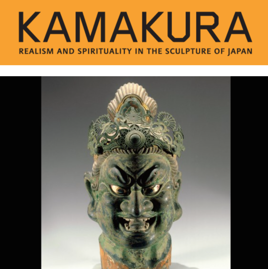 Kamakura, Asia Society, NYC, Japan, sculpture, art, Buddhism