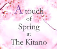 [ March 24, 2016 10:00 am to March 27, 2016 8:00 pm. ]     Spring Ikebana Exhibition by Ikenobo Ikebana Society  Thursday, March 24 through Sunday, March 27 from 10:00 a.m. until 8:00 p.m.  The Kitano Hotel – 66 Park Avenue (at 38th Street)  Admission: Free  The New York City chapter of the Ikenobo Ikebana Society is currently having its spring exhibition at The Kitano Hotel.  Ikebana is the fine art of Japanese floral [...]