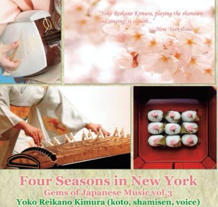 Four seasons, Japan, NYC, koto, shamisen, wagashi, sweets, Japan has four seasons, sakura, cherry blossoms, Yoko Reikano Kimura, mochi Rin, traditional Japanese music, CRS, Center for Remembering and Sharing, Mar Creation