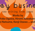 [ April 27, 2016 6:30 pm to April 30, 2016 4:00 pm. ] Meet the editors of and contributors to new writing from Japan