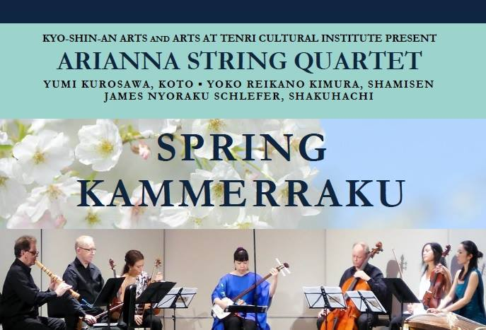 Spring Kammerraku, NYC, Japan, Tenri, Arts at Tenri, Kyo-Shin-An Arts, James Nyoraku Schlefer, shakuhachi, koto, shamisen, string quartet, Japanese traditional instruments, contemporary classical music, Yoko Reikano Kimura, Yumi Kurosawa, Arianna String Quartet