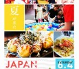 [ June 4, 2016; 10:00 am to 6:00 pm. ] Japanese street food and products in one block