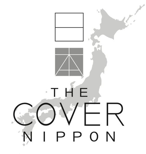 The Cover Nippon, NYC, Japan, artisanal products, craftsmanship, Japanese crafts