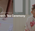 [ June 26, 2016; 1:30 pm to 3:30 pm. ] Enjoy a one-of-a-kind Sunday afternoon of Japanese tea ceremony and live music