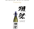 [ June 14, 2016; 7:00 pm to 9:30 pm. ] Dassai sake and custom-made seasonal dishes
