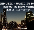[ July 2, 2016; 4:00 pm to 5:00 pm. ] A celebration of contemporary and traditional music from Japan and New York City