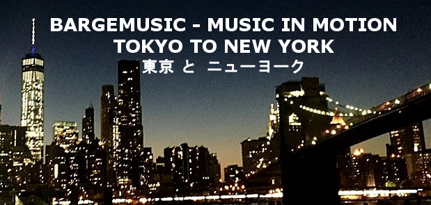 Tokyo to New York, Bargemusic, Music in Motion, NYC, Japan, contemporary Japanese music, gagaku, hichiriki, sho, shamisen, koto