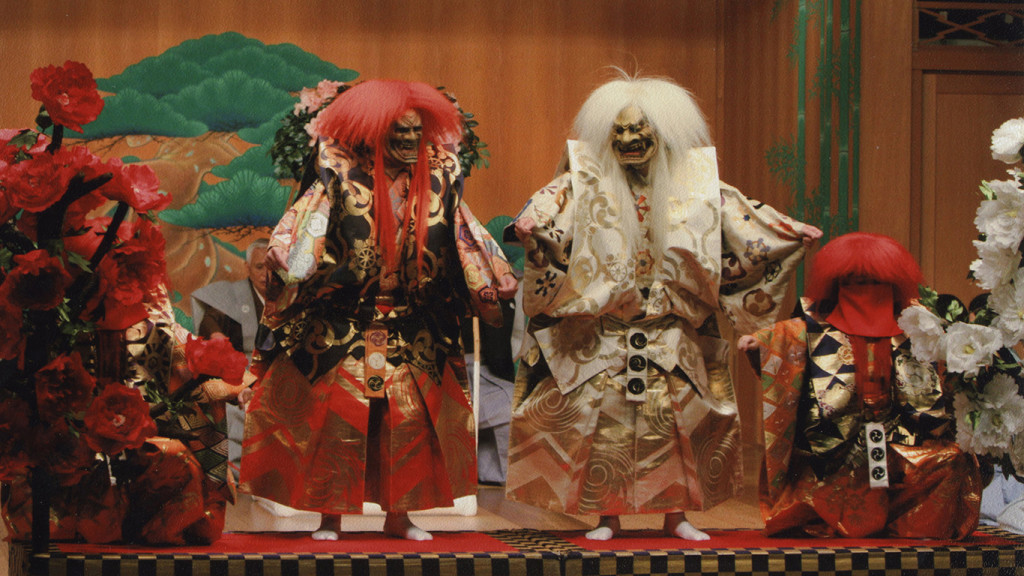 Kanze Noh Theatre, Noh, Kyogen, Lincoln Center, Lincoln Center Festival, Japan, NYC, Kiyokazu Kanze, theater, Japanese traditions