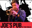 [ August 13, 2016; 7:00 pm to 9:00 pm. ] Versatile and influential jazz trumpeter