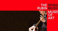 [ August 31, 2016; 6:00 pm to 9:00 pm. ] Award-winning shamisen performer at the Rubin Museum