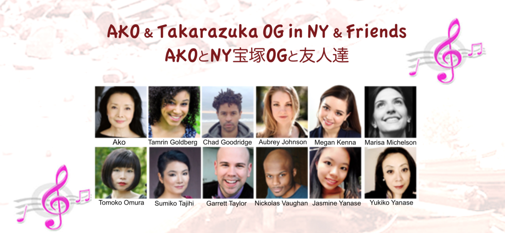 JAA, Japanese American Association of New York, NYC, Japan, Kumamoto, earthquake, fundraiser