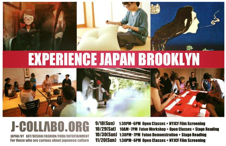 J-Collabo, Japanese culture, collaborations, Brooklyn, NYC, Japan, New York Japan CineFest, NYJCF, Japanese films, film screening, judo, shodo, origami, suibokuga