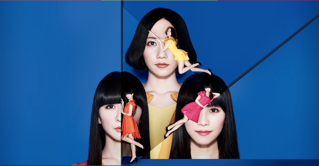 Perfume, J-pop, Japan, NYC, PURE SPACE, gallery, exhibition, Hammerstein Ballroom, Rhizomatiks, concert