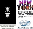 [ September 30, 2016; 8:00 pm to 10:00 pm. ] Celebration of contemporary and traditional music from Japan and New York City