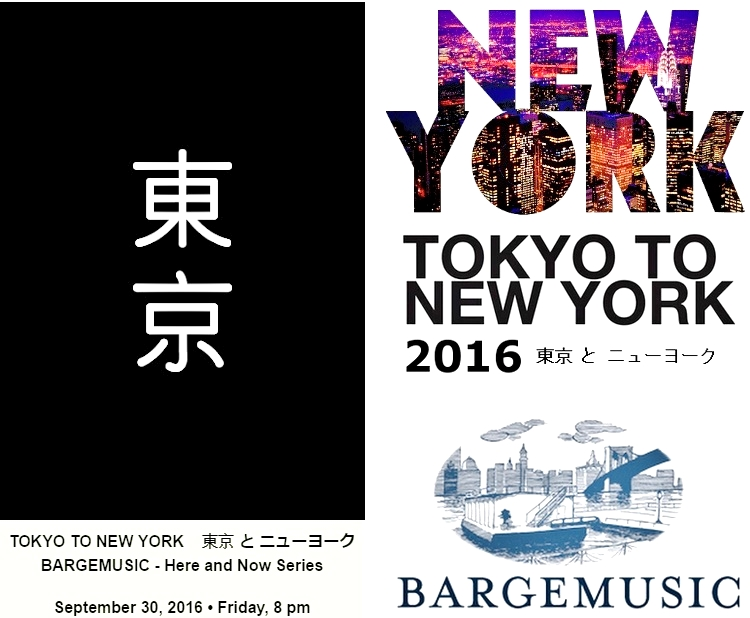 Tokyo to New York, Bargemusic, NYC, Japan, Brooklyn, music, Japanese traditional music, contemporary music, hichiriki, koto, sho