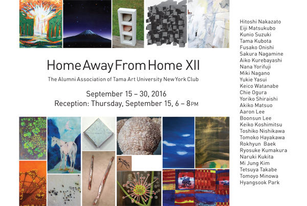 Tama Art University, art exhibition, Japanese artists in NYC, Japan, NYC, Tenri, Tenri Cultural Institute, Home Away From Home, HAFH