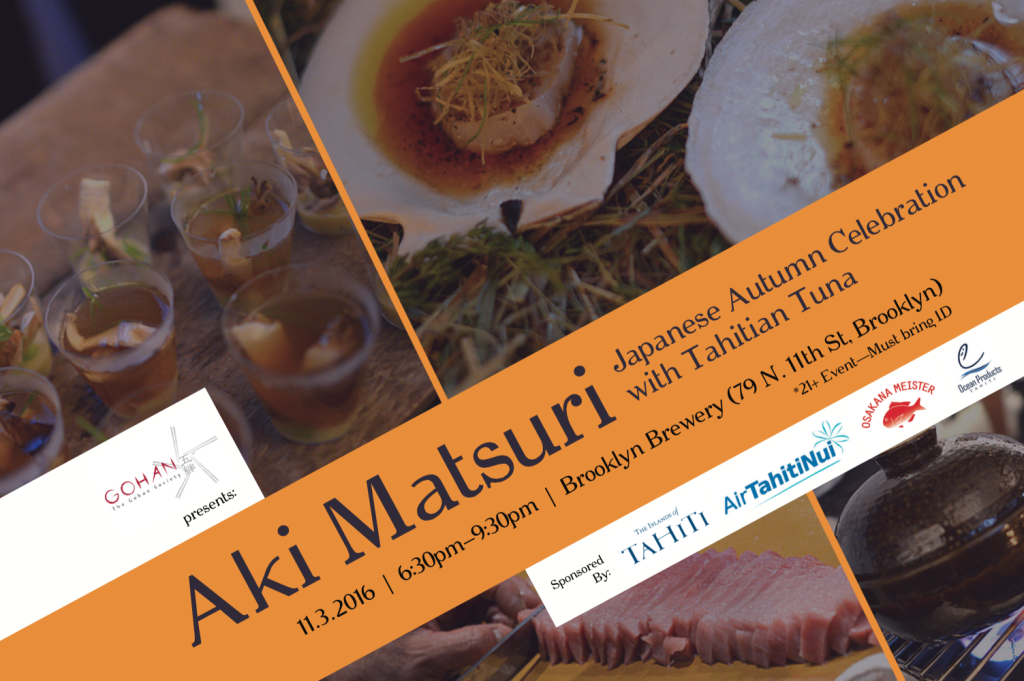 Aki Matsuri, The Gohan Society, Japanese cuisine, Japanese culture, Japanese culinary culture, Hakata Tonton, Hasaki, Nobu Fifty Seven, Sushi Suzuki, Tao Downtown, The Meatball Shop, Tori Shin, Island of Tahiti, Air Tahiti Nui, Ocean Products Tahiti, Osakana Meister, Bessou Restaurant NY, Conversation Arts Media, Culinary Agents, De Gustibus Cooking School by Miele, Hungry Root, James Beard Foundation, Kewpie Mayonnaise, Korin Japanese Trading Corp., Hokuto Mushroom, Royce' Chocolate, Sun Noodle North America, TIC Restaurant Group, Toyo Rice, Wine of Japan, matsuri, tuna, Tahitian tuna