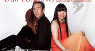 [ October 16, 2016; 2:00 pm to 4:00 pm. ] Unique performance of contemporary Japanese and American music