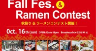 [ October 16, 2016; 10:00 am to 6:00 pm. ] Vote for the best ramen in NYC!