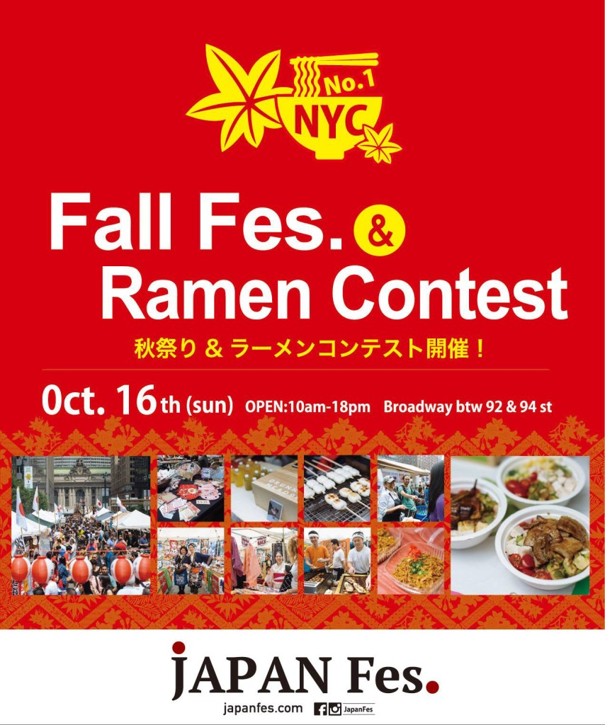 JAPAN Fes, NYC, Japan, street fair, block fair, ramen, ramen contest, Japanese street food, Japanese cuisine, Japanese products