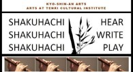 [ November 27, 2016; 4:00 pm to 6:00 pm. ] Participate in this interactive shakuhachi concert