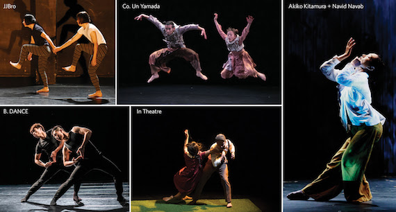 Japan Society, dance, contemporary dance, NYC, Japan, East Asia, Taiwan, Korea, APAP, performing arts